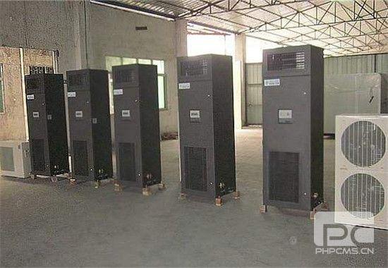 北京艾默生UPS(机房专用)