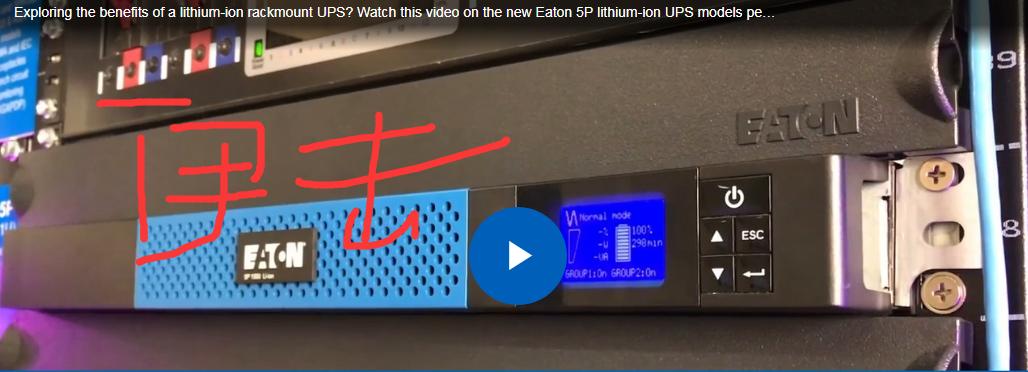 伊顿UPS电源_伊顿UPS电源报价