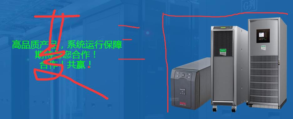 三菱UPS电源_三菱UPS电源报价