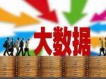 国家电网安徽省电力公司|太行系列高频机架式UPS